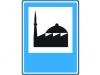ws_mosque