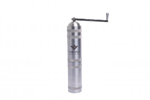 58_Coffee grinder