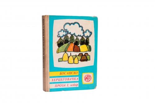 59_school book